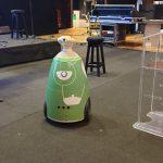 רובוט מארח לאירועים